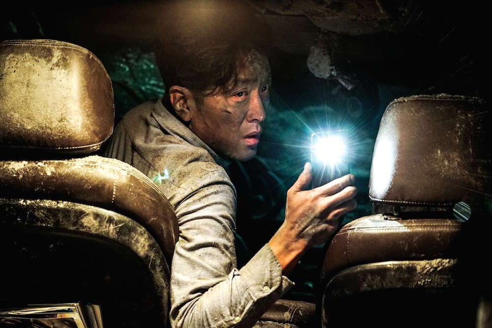 Download The Tunnel Korean full movie 2016